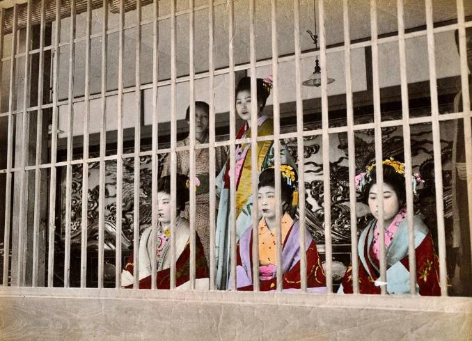 Yoshiwara prostitutes c. 1890