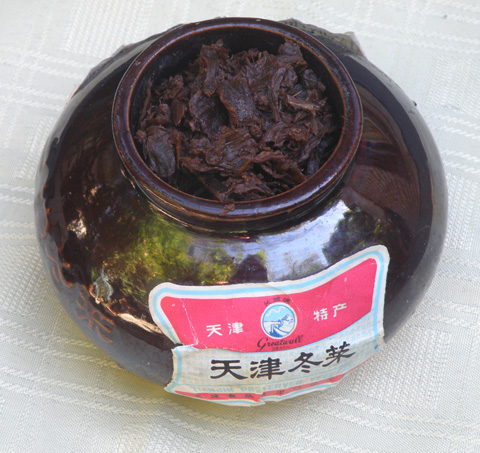 tainjin preserved vegetable - photo by the author