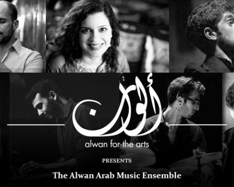 alwan featured image